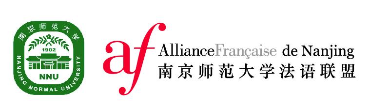 Logo Alliance française de Nanjing