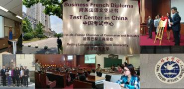 Le français des affaires à la rencontre des étudiants chinois
