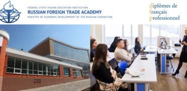 Académie du Commerce extérieur Russie