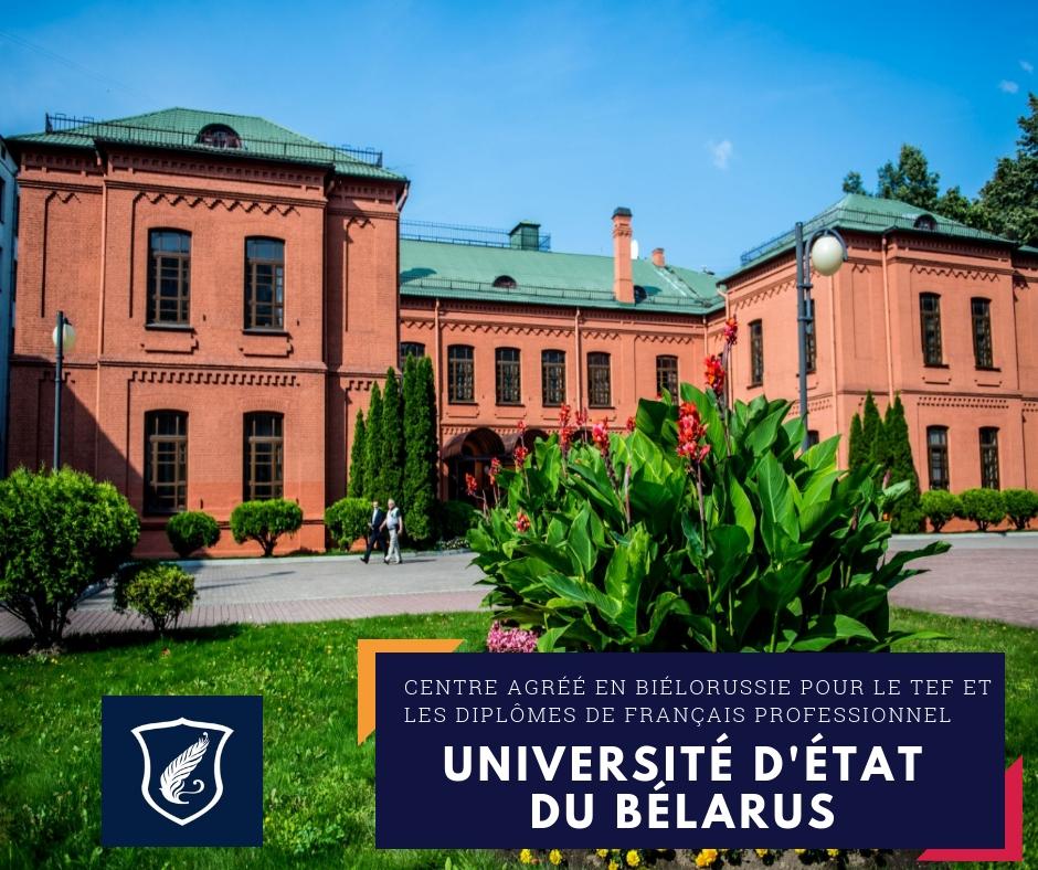 Université d'Etat du Bélarus