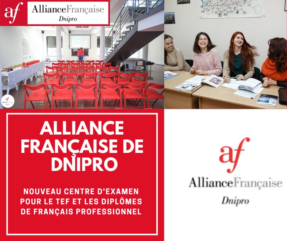 Alliance française de Dnipro